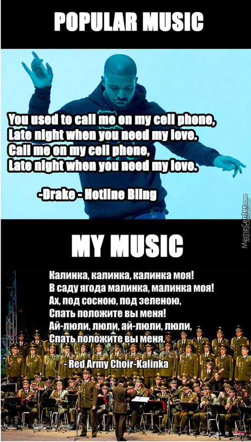 Choir Memes Best Collection Of Funny Choir Pictures