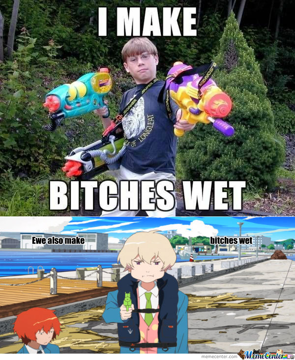 [RMX] Watch Out Bitches