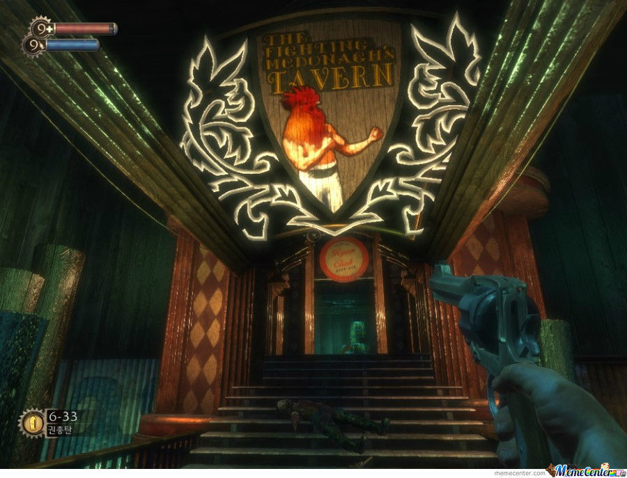 So I Was Playing Bioshock, And Then I Notice Something Familiar...