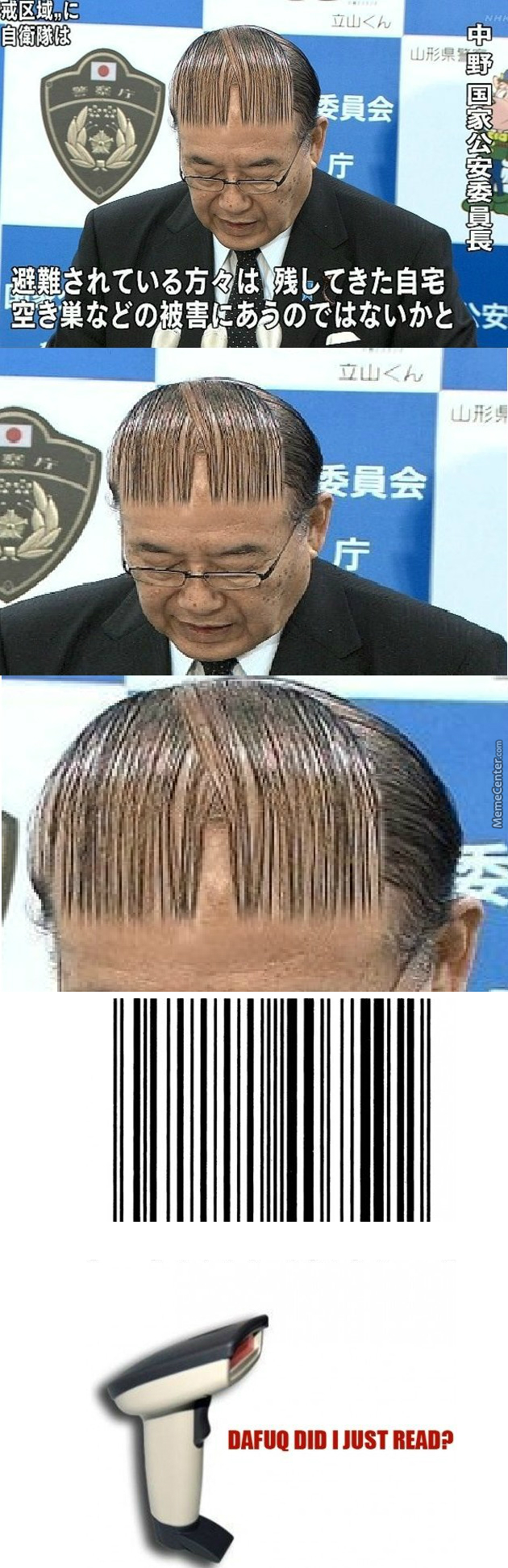 The Barcode Comb-Over