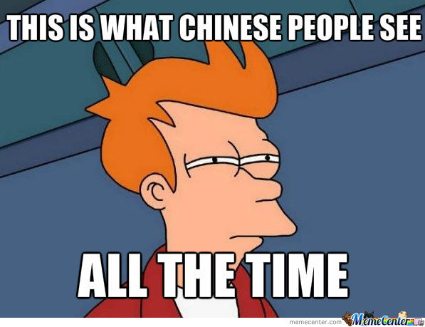 This Is What Chinese People See