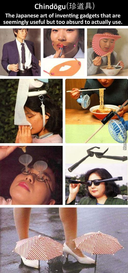 Weird Japanese Inventions... Wat?