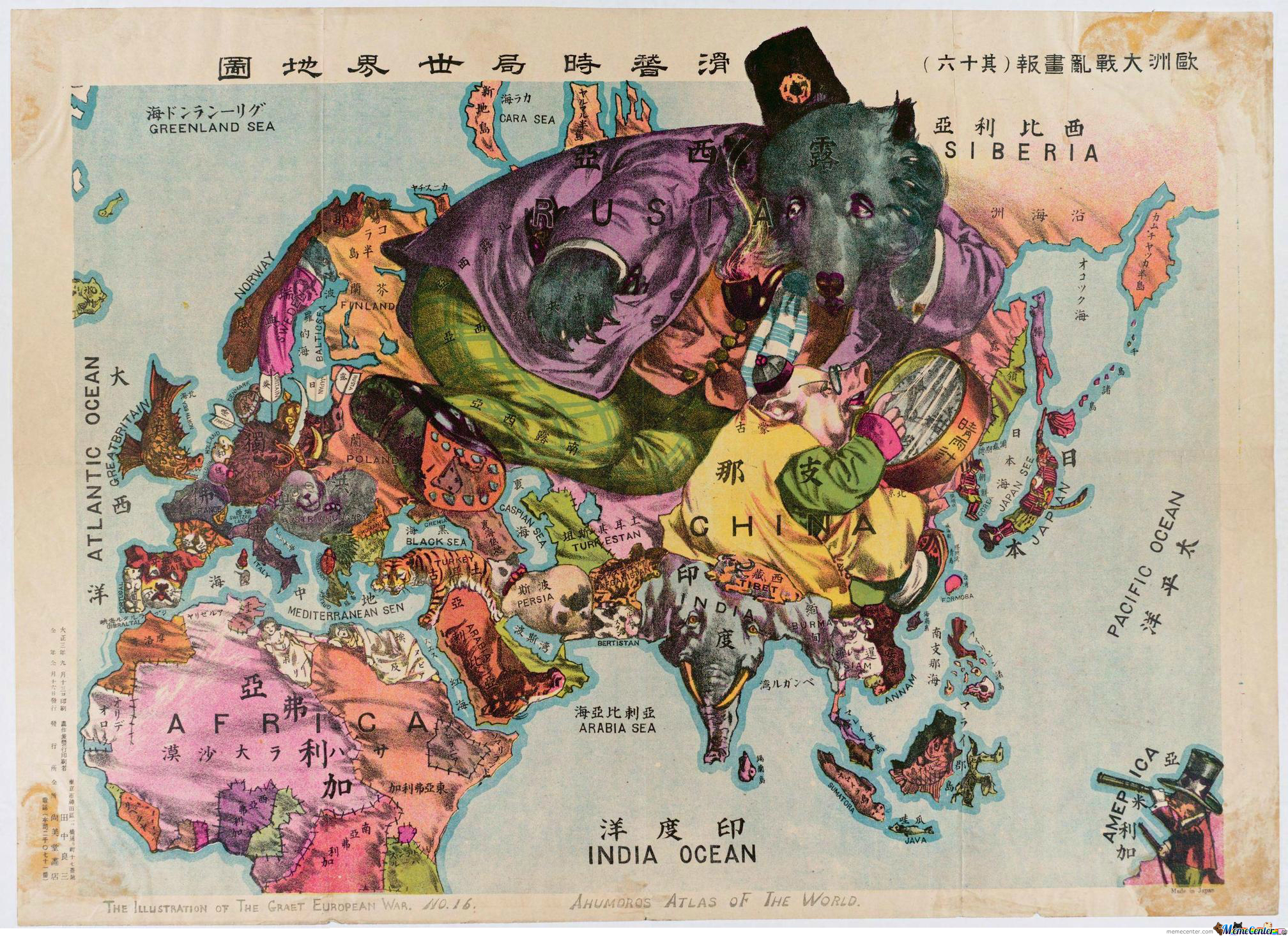 World Map From 1900, Made In Japan. by hotzie - Meme Center