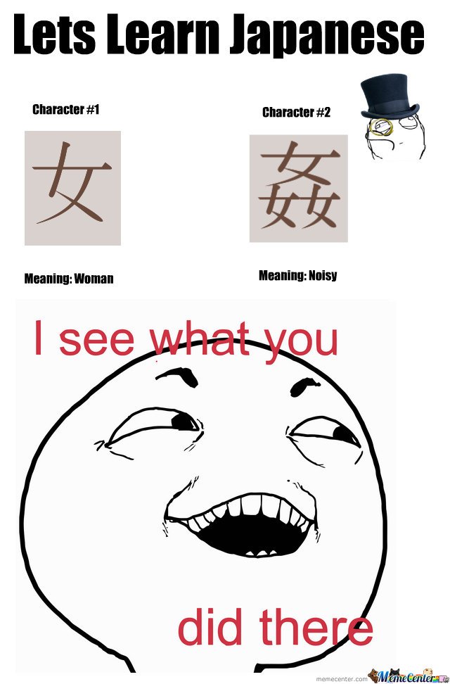 Funniest Meme Characters : Wtf japan sexist kanji characters by thatjewpotato